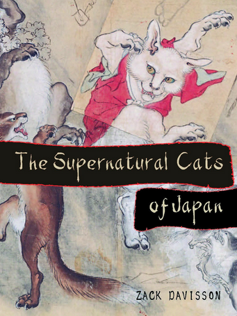 Supernatural_Cats_Japan