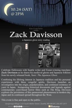 Zack Davisson Ghost STory Tellings