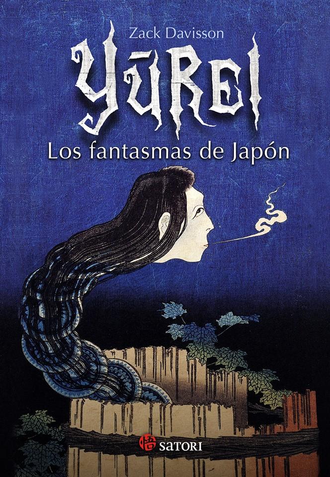 yurei spanish
